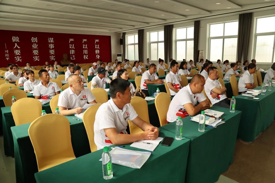 2020年辽宁省辽东家庭农场主高素质农民培训班圆满结业
